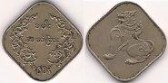 MMK 10 pyat 1953
