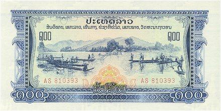 File:Laos 100 kip PL obv.jpg