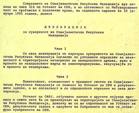 File:Dekalracija za nezavisnost2.jpg
