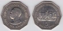 Tanzania 5 shillings 1978 FAO