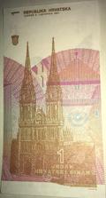 Croatian 1 Dinara (back)