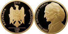 Moldova 100 lei Vieru 2010
