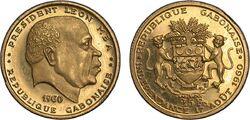 Gabon, 25 francs or à l'effigie de Léon Mba