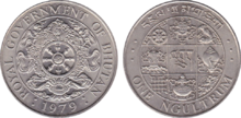 Bhutan 1 ngultrum 1979 cupronickel