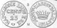 Palmanova 25 centesimo coin