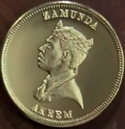 Zamunda coin movie