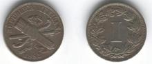 1 centavo Mexico 1883