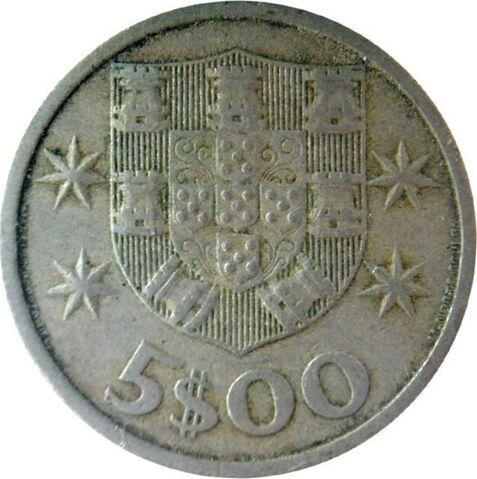 File:Coin5Esc00.jpg