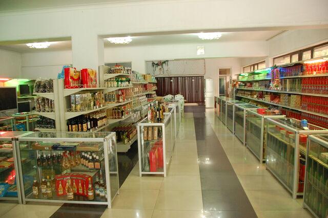 File:Pyongyang Department Store.jpg