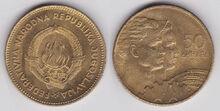 Yugoslavia 50 dinara 1955