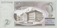 Estonian 2 kroon banknote