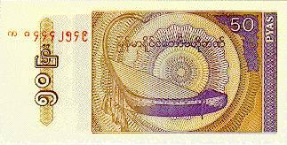 File:50 pya note 1994 obverse.jpg