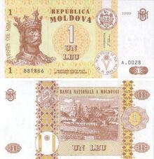 Moldawischer-Leu-01