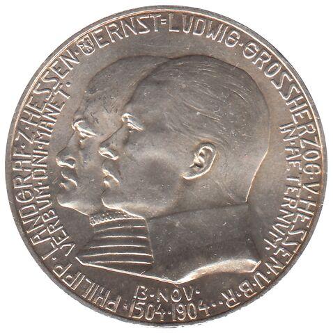 File:2 Mark Hessen Philipp der Großmütige.jpg