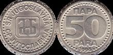 Yugoslavia 50 para 1994