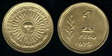 Peso ley 18.188 coin 1975