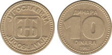 Yugoslavia 10 dinara 1992