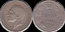 Yugoslavia 1 dinar 1925