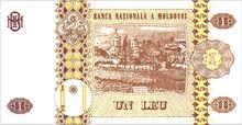 1 leu Moldova 2010 reverse