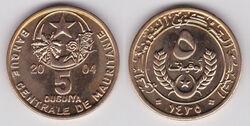 Mauritania 5 ouguiya 2004