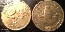 25 laari coin