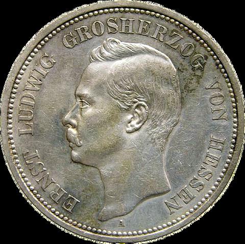 File:5 Mark Großherzog Ernst Ludwig von Hessen-Darmstadt (1899).png