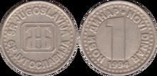 Yugoslavia 1 novi dinar 1994