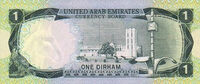 UAE dirham 1973 rev