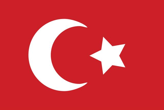 File:Flag Ottoman.png