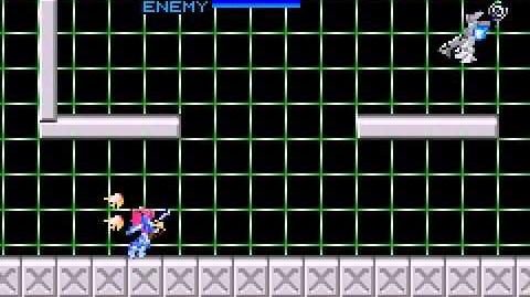 Sonic Rifle