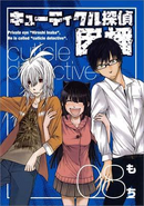 Volume 8 Special Edition