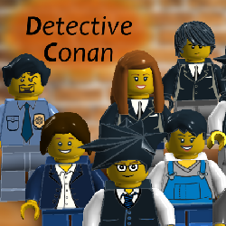 File:DetectiveConan.png