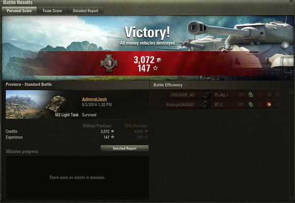 Battle win 1