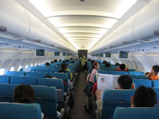 File:Singapore Airlines Economy Cabin.jpg