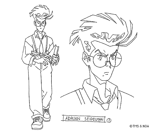 File:Adrian 01.png