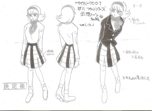File:Cyborg 003-Model Sheet7.png