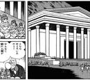 The Yomi Kingdom