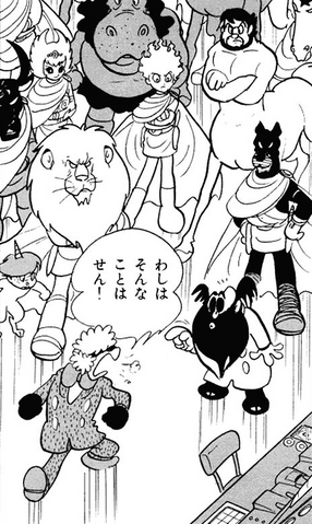 File:MythosCyborgs manga.png