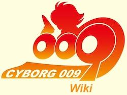 File:Wiki Wordmark.jpg