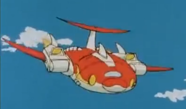 File:Dolphin II Jet Mode.png
