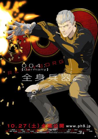 File:Cyborg004-albert.jpg