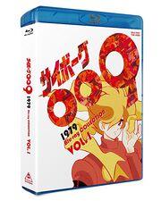 009 1979 Blu-ray Vol 1