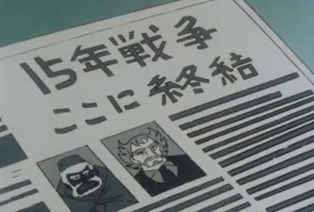 File:009 '79 Ep. 13.png