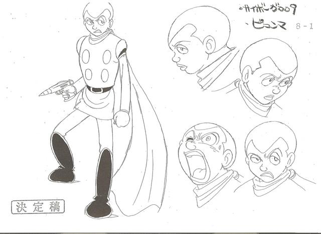 File:Cyborg 008-Model Sheet.png