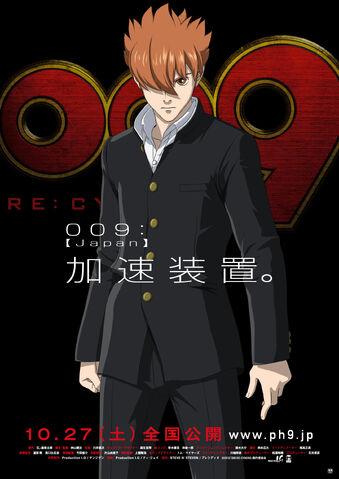 File:Cyborg009-joe.jpg