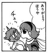 Pan manga3