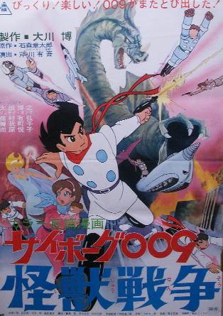 File:Monster Wars poster.jpg