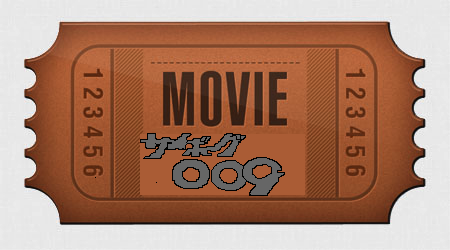 File:009 Movie Icon 1.png