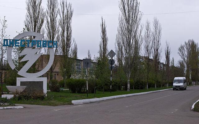 File:Днестровск - въезд - Донор.jpg