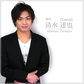 File:Shimizu tatsuya.jpg